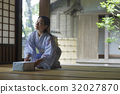 Omoto原圖像_前吉田住宅 32027870