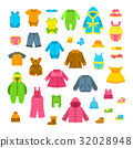 Baby clothes flat vector illustrations set 32028948