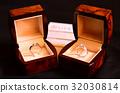 Platinum Diamond Ring, Wedding rings in a box 32030814