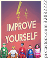 Group of superheroes kids with aspiration word graphic 32032222