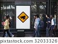 CCTV Camera Record Sign Symbol 32033326