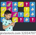 Dinosaur Toy Bricks Rugby Secret Question Matching 32034707