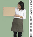 Woman Holding Cork Board Copy Space Concept 32035162