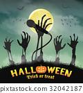 halloween karaoke microphone skeleton zombie hand 32042187