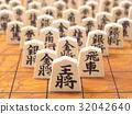 日本象棋 32042640