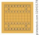 棋盤 將棋 棋子 32043579