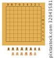 棋盤 將棋 棋子 32043581