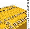 shogi, chess figure, shogi piece 32043584