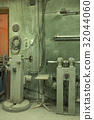 Old manufactory. 32044060