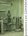 Old manufactory. 32044063