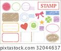 郵票幀多彩 32044637