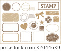 郵票茶架 32044639