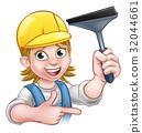 Window Cleaner Woman Cartoon Character 32044661
