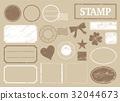 郵票茶架 32044673