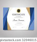 證書 符號 標誌 32046015