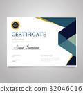 證書 符號 標誌 32046016