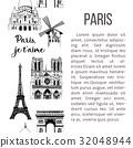 Set of Paris symbols. vertical stripe with 32048944