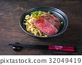 Ramen Soup with Wagyu Beef Filet in Bowl 32049419