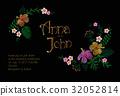 invitation, flower, vector 32052814