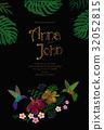 invitation, flower, vector 32052815