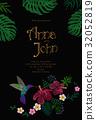 invitation, flower, vector 32052819