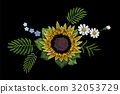Embroidery colorful floral pattern sunflower  32053729