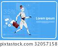 Modern Robot Female Businesswoman Hold Suitcase 32057158