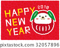 dog, new year's card, material for new year's cards 32057896