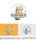 Original vintage craft beer logo. Template for 32057915