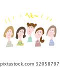 admire, female, lady 32058797