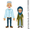 Senior couple Muslim cane woman 32059886