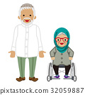 Senior couple Muslim wheel chair lady 32059887