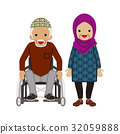 Senior couple Muslim wheelchair men 32059888
