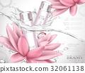 lotus skin toner ad 32061138