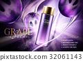 grape seed skin care oil 32061143