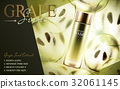 grape seed skin care oil 32061145