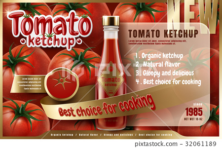 tomato ketchup ad 32061189
