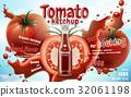 tomato ketchup ad 32061198