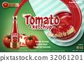 tomato ketchup ad 32061201