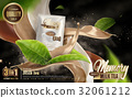 milk tea ad 32061212