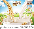 instant oatmeal ad 32061224