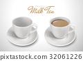 milk tea and tableware 32061226