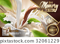 milk tea ad 32061229