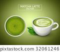matcha latte illustration 32061246