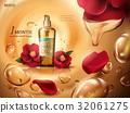 camellia hair oil ad 32061275