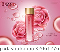 pink camellia hydrating toner 32061276