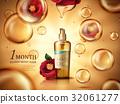 camellia hair oil ad 32061277