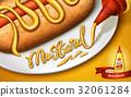 mustard sauce ad 32061284