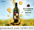 sunflower oil package design 32061303