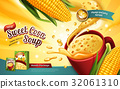 sweet corn soup ad 32061310